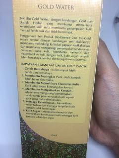 Manfaat Bio-essence 24K Bio-Gold review Miranti-3