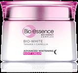 Cream jerawat skincare COLLAGEN CLEANSER Bio-Essence Indonesia
